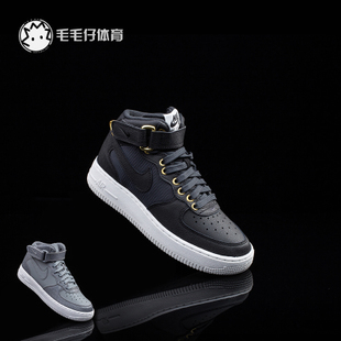 NIKE AIR FORCE 1 MID LV8空军一号AF1黑白中帮女鞋820342-002