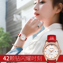 Women's Watches Waterproofing Fashion Network Red and Female True Belt Quartz Drilling Night Light 2019 New Style Students