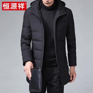 恒源祥青年男士羽绒服中长款2018冬季新款男式修身加厚连帽外套潮