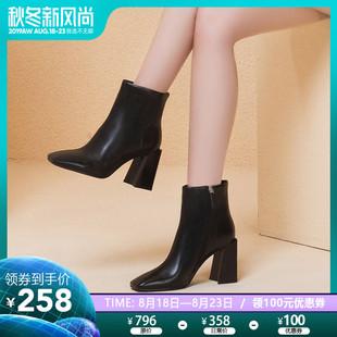 狮爪2019秋冬季新款真皮靴子女短靴粗跟方头高跟女靴子单靴棉靴女