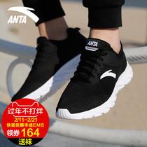 学生跑鞋 2018新款 正品 安踏男鞋 春季运动鞋 休闲鞋 跑步鞋 男旅游鞋