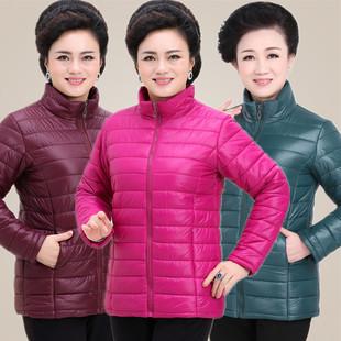 妈妈秋冬装棉衣女中老年人冬季短款轻薄羽绒棉小棉袄中年棉服外套