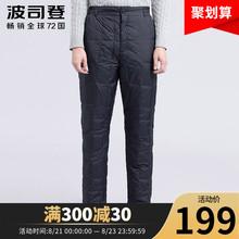 中老年男士 内外穿户外加肥高腰加厚保暖羽绒棉裤 波司登新款 羽绒裤