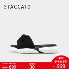 思加图2018夏季新款女凉鞋运动软底凉拖鞋夏季外穿女鞋9O104BT8
