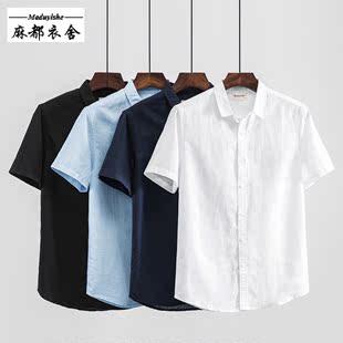 日系简约休闲方领亚麻短袖衬衫男士薄款透气棉麻衬衣修身纯色半袖