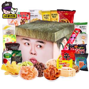 nG家的味 进口零食G-MAN礼盒礼包薯片坚果饼干泡面休闲零食大礼包零食礼盒