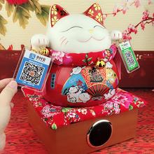 音箱创意礼品 红色招财猫摆件开业店铺收银台蓝牙语音播报器二维码