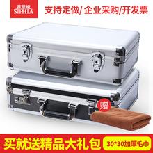 手提式铝合金密码 工具箱保险箱子文件箱五金设备仪器箱多功能大号