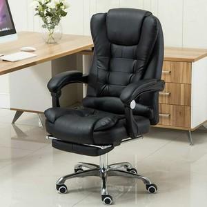电脑椅家用可躺办公椅电竞椅游戏座椅老板按摩椅直播主播椅子特价电脑椅