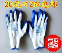Gloves, cotton yarn, tape, glue, dipping, slip proof, wear-resistant, half site work gloves, labor protection, rubber waterproof.