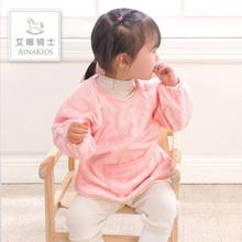 艾娜骑士纯棉 毛巾布宝宝罩衣口水衣 婴儿吃饭围兜儿童反穿衣纯棉