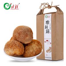 【井祥素食】井冈山特产 深山猴头菇素菜佛家山珍干货150g/袋包邮