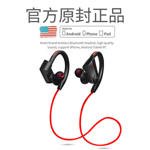 POLVCDG/铂典 蓝牙耳机挂耳式跑步头戴双入耳4.1无线运动苹果耳塞蓝牙耳机