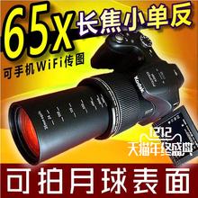 特价 AZ651 无线遥控拍摄 65倍长焦数码 Kodak 正品 柯达 相机小单反