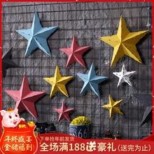 墙面挂饰奶茶店网咖墙壁墙上装饰品家居卧室儿童房间创意挂件壁饰