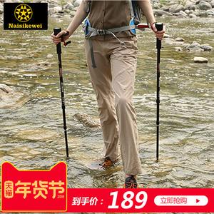 naiskewei户外速干裤男夏季休闲快干裤女弹力透气徙步登山长裤