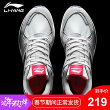 李宁男鞋运动鞋男春季2019新款复古跑步鞋板鞋阿甘鞋老爹鞋休闲鞋