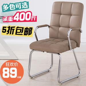 电脑椅家用办公椅职员椅会议椅麻将椅简约时尚座椅学生椅四脚椅子电脑椅
