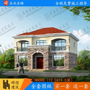 农村小别墅设计图纸二层 农村自建房设计图 效果图 12*11.