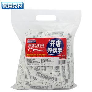 奈森克林扁线牙线棒家庭装弓形牙签剔牙线牙缝口腔护理500支袋装