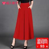 阔腿裤女夏雪纺裤九分裤女裤红色裙裤七分薄款垂感高腰宽松裤子女