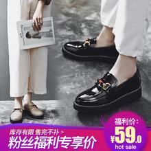 小红人松糕鞋女厚底内增高女鞋2018新款春季单鞋女英伦小皮鞋中跟
