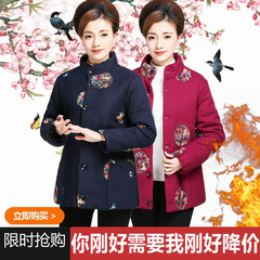 民族风棉服女士短款棉袄中年女装冬季刺绣花棉衣盘扣立领唐装外套