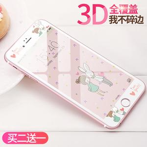 阿仙奴iphone6plus钢化膜全屏4.7苹果6s手机膜全覆盖卡通六彩膜苹果钢化膜