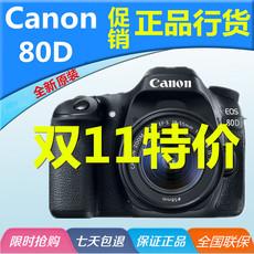 佳能80D单机单反数码相机80d 18-135mm USM 18-200套机70D升级版