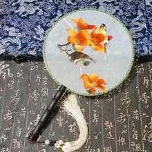 粤绣广绣中国风广东特产手工艺品特色礼品古典舞蹈圆扇刺绣团扇子