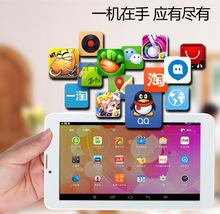 平板电脑安卓4G通话手机WIFI上网高清可打电话7英寸