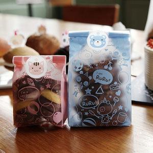 韩国包装袋蓝色RURU粉色toto DIY饼干袋西点包装袋50枚不含封口贴