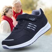 老人鞋中年运动鞋男爸爸老年鞋男士鞋子男40岁50休闲秋冬健步男鞋