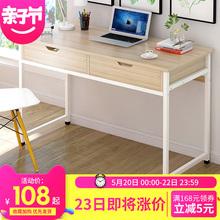 欧意朗电脑桌 台式家用简约宜家办公桌简易书桌经济型桌子写字台