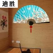 家居茶楼茶单日式和风榻榻米工艺挂扇大扇子定做装饰挂件折扇