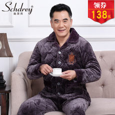 秋冬中老年三层加厚珊瑚绒夹棉睡衣男法兰绒刺绣家居服爸爸大码