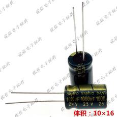 25V1000UF三洋高频低阻 液晶 电源铝电解电容1000UF25V 体积10*16