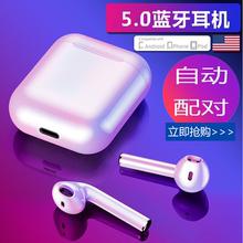 无线蓝牙耳机苹果华为OPPO手机通用 运动跑步开车迷你入耳式耳塞