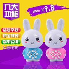 迷你小兔子故事机早教机儿童婴儿唱歌幼儿宝宝音乐益智0 3岁玩具