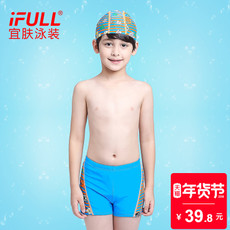 宜肤儿童泳衣男童卡通游泳衣泳裤中大童男孩宝宝分体泳装泳帽平角