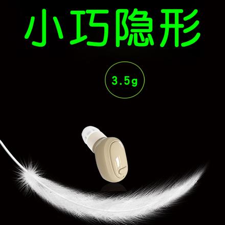 波路斯 u5蓝牙耳机迷你隐形超小耳塞式苹果78通用无线开车运动