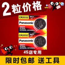 鱼跃520悦准Ⅰ型血糖测试仪器CR2032纽扣电池 包邮