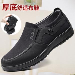 老北京布鞋男款春季厚底软底中老年人爸爸鞋轻便舒适防滑休闲男鞋男鞋