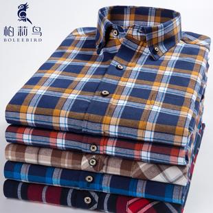 柏莉鸟男士纯棉格子衬衫长袖寸秋冬加绒加厚保暖磨毛休闲衬衣大码