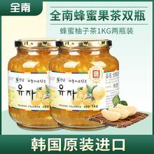 周芷若同款 全南专卖店韩国原装 进口柚子茶全南蜂蜜柚子茶1kg 2瓶