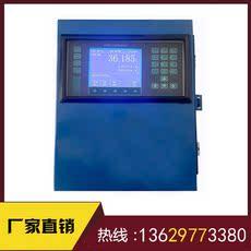 重庆恒标正品彩屏背光皮带秤仪表煤矿传输秤仪表电子秤仪表