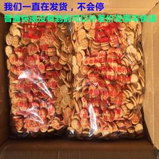 包邮台湾台贺小奇福饼干岩盐原味3kg小圆饼雪花酥雪Q饼烘焙原料