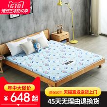 亿居饰儿童床垫棕垫天然椰棕乳胶床垫1.2 1.5米护脊学生上下床垫
