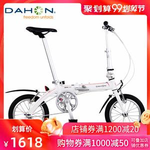 dahon大行折叠<span class=H>自行车</span>迷你超轻成人学生男女式便携小轮单车 BYA412