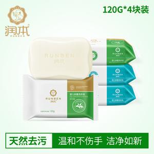 润本婴儿洗衣皂 新生儿抑菌尿布肥皂宝宝皂孕妇内衣皂120g*4个